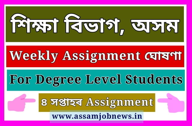 Assam Weekly Assignment for TDC Students 2020