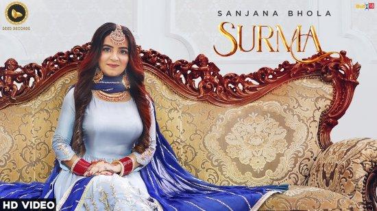 Surma Lyrics Sanjana Bhola