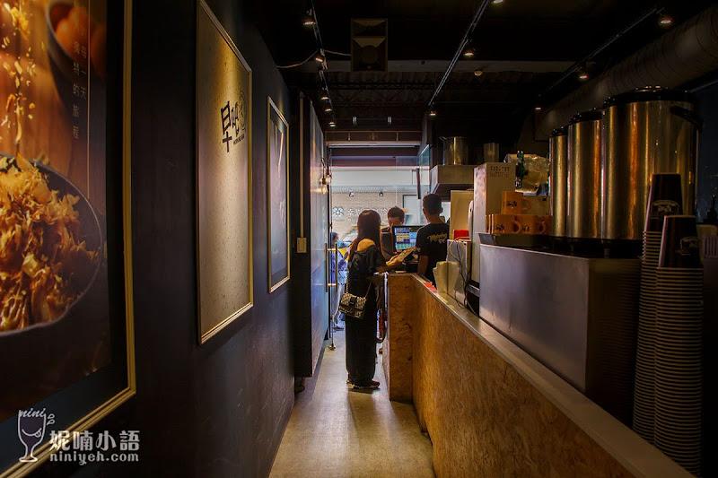 【松江南京站美食】早吧 Morning Bar。職人等級!手工酥皮蛋餅超推