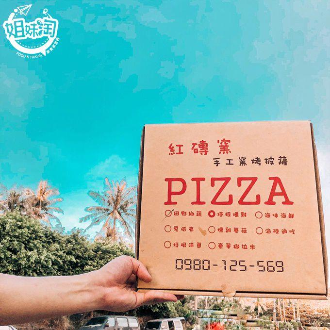 墾丁窯烤披薩,墾丁大街美食,墾丁紅磚窯pizza,墾丁大街必吃,墾丁薄皮pizza