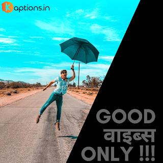 Best short Caption in Hindi