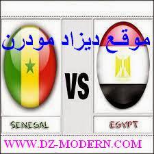 مباراة مصر والسنغال egypt vs senegal