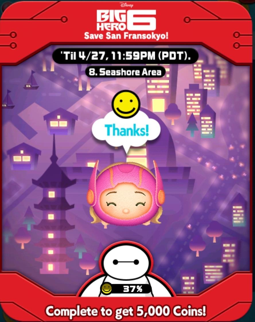 LINE: Disney Tsum Tsum (Global) - 2020 April Event. Big Hero 6 Save San Fransokyo! - 40/50