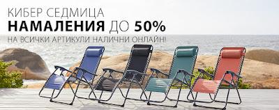 https://jysk.bg/online-only-2#meta=%7B%22currentPage%22%3A1%7D