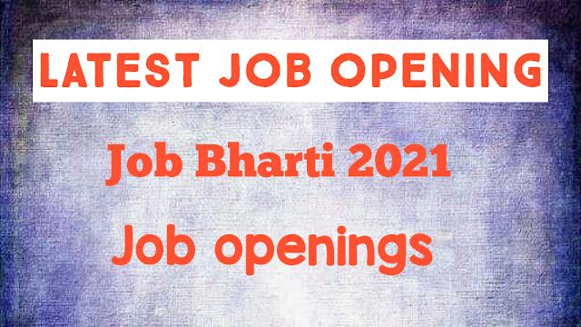 Latest Job opening, Latest Gujarat Job opening, Latest Pvt Limited Job, Job Opening 2021, Latest Job Bharti 2021