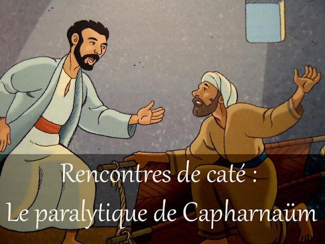 Catéchèse : Le paralytique de Capharnaüm