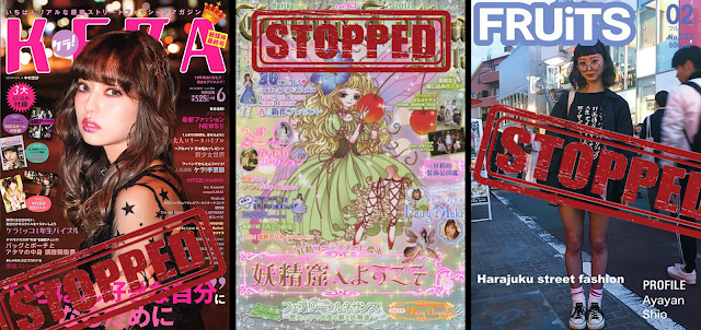 Last issue of KERA magazine, Gothic & Lolita Bible and FRUiTS magazine