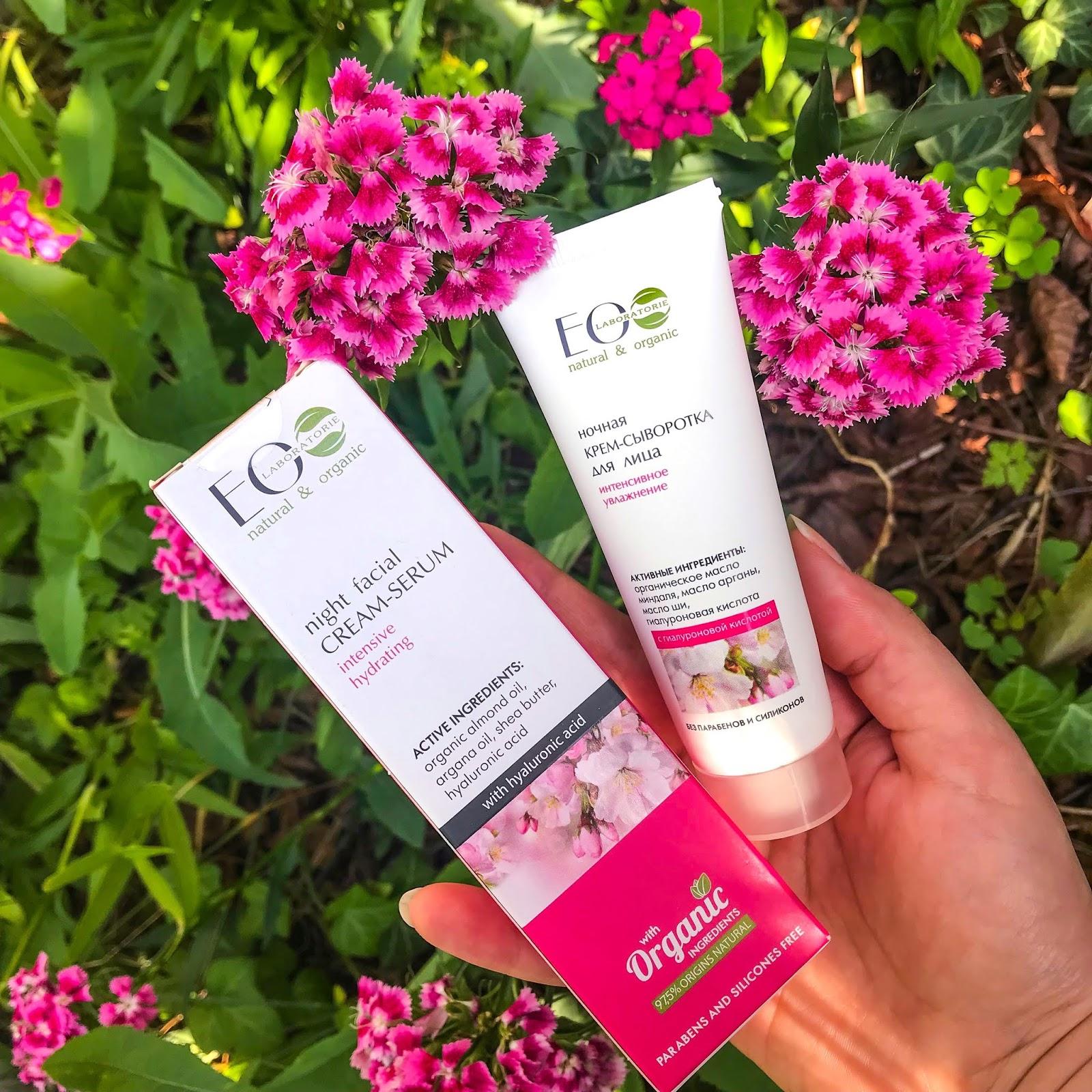EO Laboratorie Krem-Serum do twarzy na noc / EcoLab Night Facial Cream-Serum / Rosyjskie kosmetyki