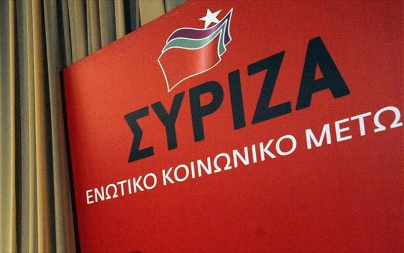 """ΣΥΡΙΖΑ Λάρισας: """"Η κυβέρνηση χρησιμοποιεί την πανδημία ως ευκαιρία πλήρους διάλυσης των εργασιακών δικαιωμάτων"""""""