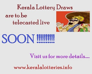 Kerala lottery results live