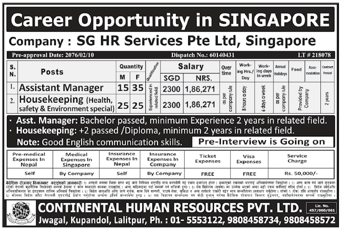 Jobs in Singapore for Nepali, Salary Rs 1,86,271