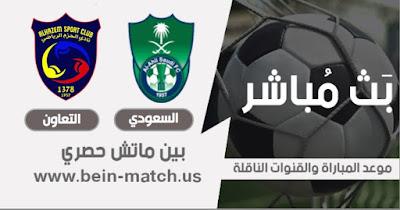 مباراة الأهلي السعودي و الحزم