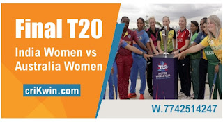 Who will win Today Womens WC Final match INW vs AUW T20 2020