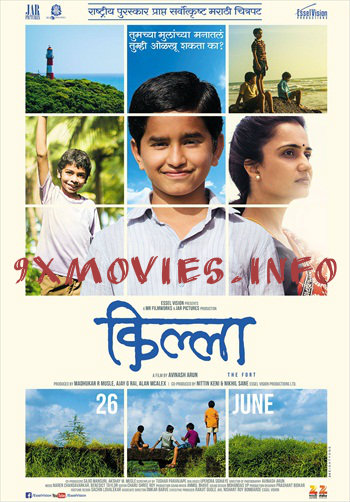 Killa 2015 Marathi Movie Download
