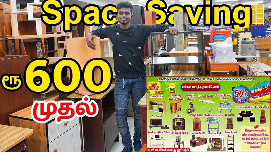 ரூ 600 முதல் வீட்டின் இடத்தை மிச்ச படுத்தும் Space Saving Furnitures Price!!