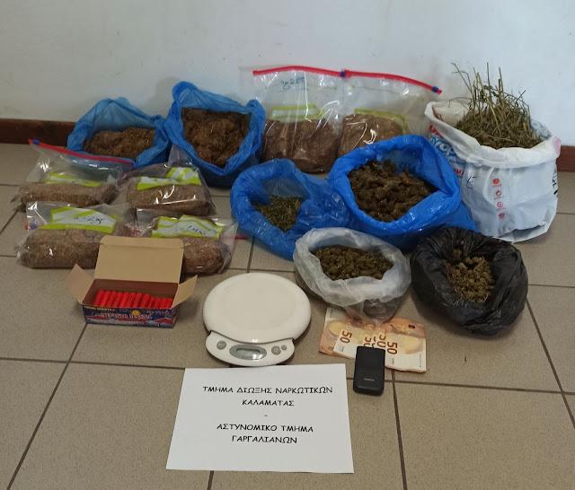 Σύλληψη 63χρονου στη Μεσσηνία με 1 κιλό κανναβη