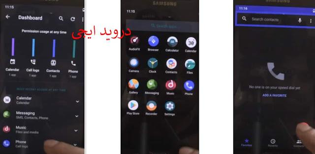 اندرويد 11 لهاتف j7 2015 احدث نظام لهذا الهاتف j700h - j700f - j700m