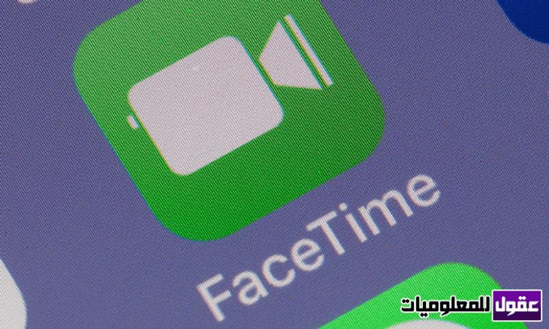 بدائل لتطبيق FaceTime للاندرويد