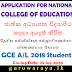 Online Application : College of Education (for GCE A/L 2018)