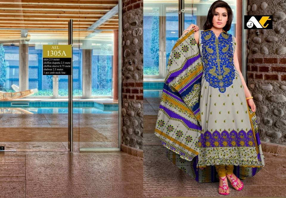 244c225145f7 Ajwa Embroidery Lawn Collection 2013 By Al Hamra Fabrics ...
