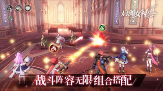 Download Aura Kingdom RPG Apk android