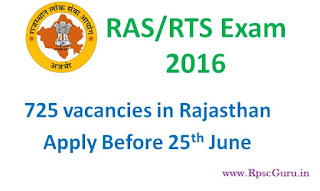 RPSC RAS and RTS Recrument 2016
