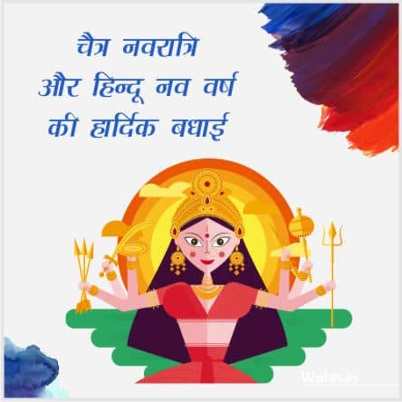 Hindu Nav Varsh Wishes Images