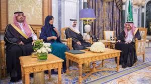 الأميرة السعودية ريما تغرد بندر معلنة توليها لمنصب السفير بأمريكا