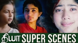 Diya – Super Scenes | Sai Pallavi | Naga Shourya | Veronika Arora | Tamil Latest Scenes | 2018 Movie
