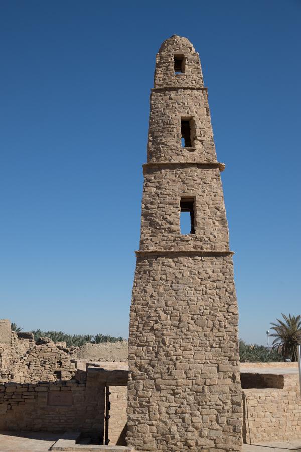 Umar bin al-Khattab Mosque