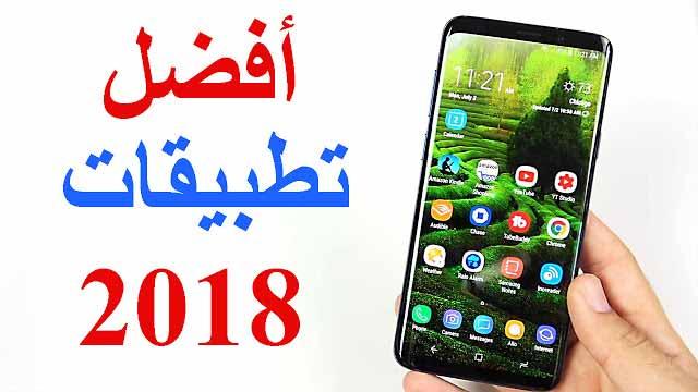 جوجل تختار أفضل تطبيقات أندرويد 2018