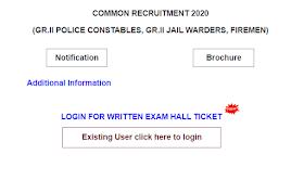 TNUSRB Hall Ticket 2020