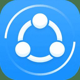 تحميل برنامج شير ات SHAREIT  للموبايل و الكمبيوتر مجانا