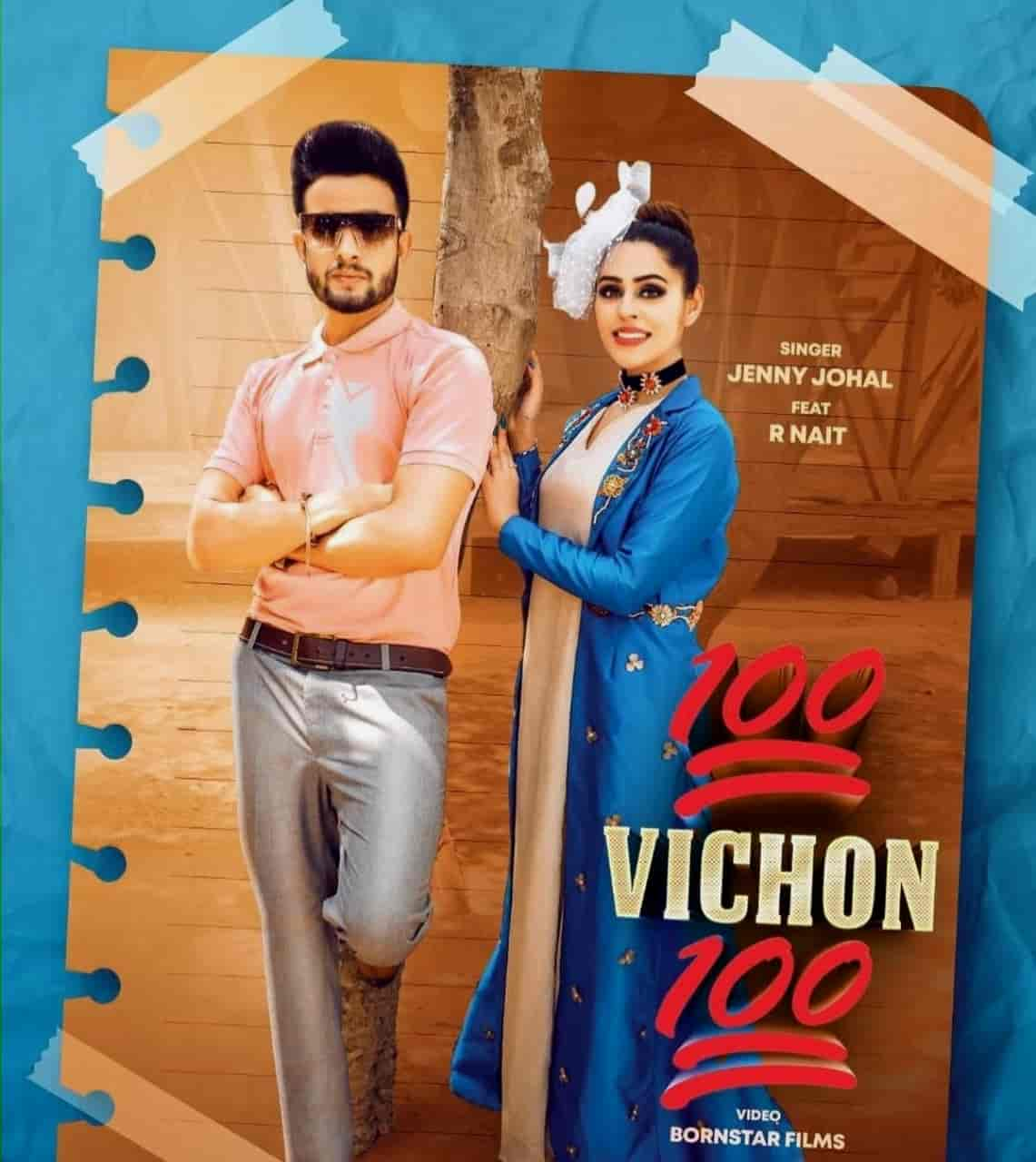100 Vichon 100 Punjabi Song Image Features R Nait And Jenny Johal