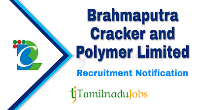 BCPL Recruitment notification 2019, govt jobs for diploma, govt jobs for engineering jobs