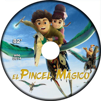 El pincel mágico - [2014]