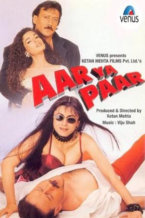 Download Aar Ya Paar (1997) Hindi Movie 720p WEB-DL 1.15GB