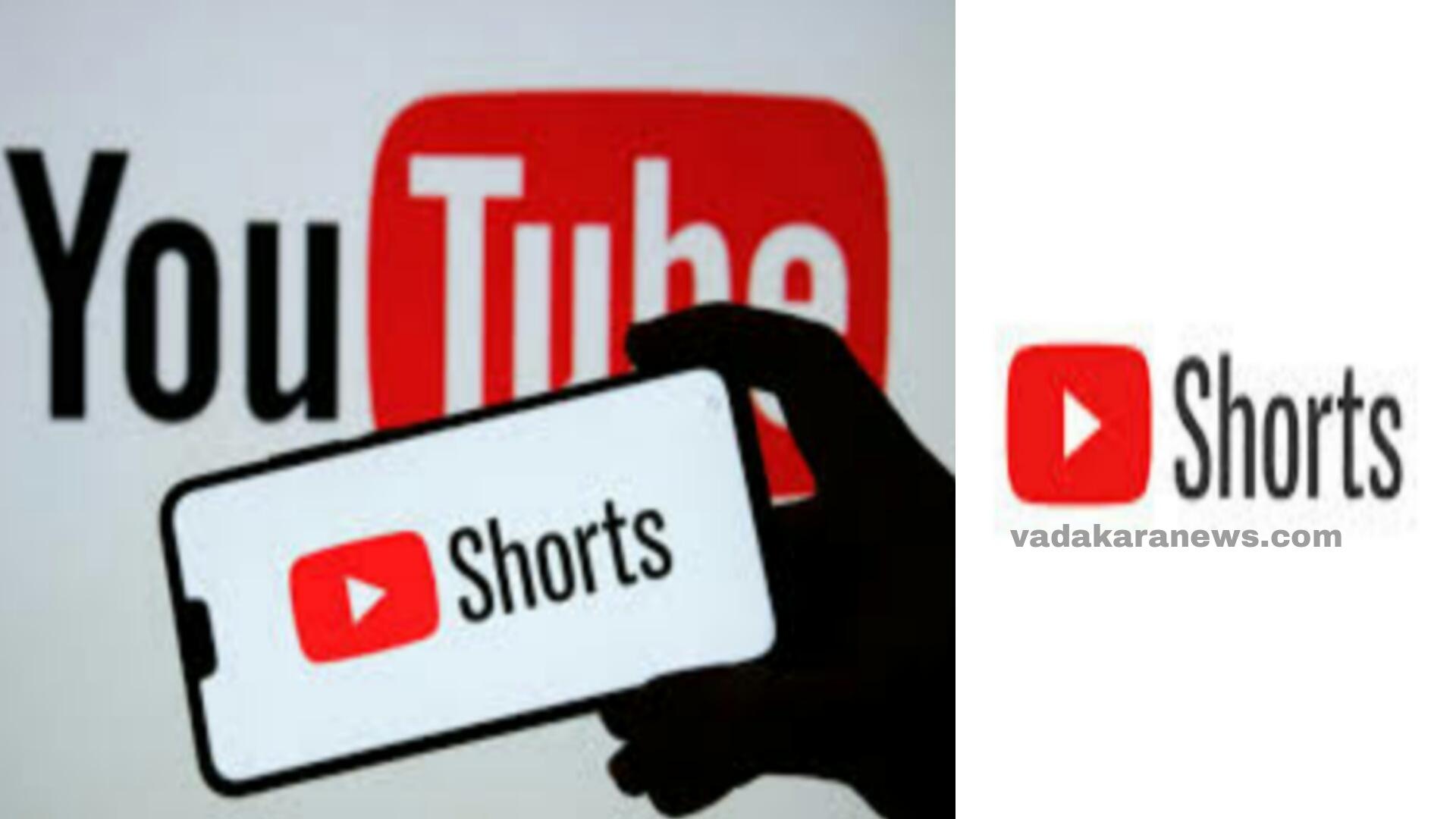 Youtube short videos