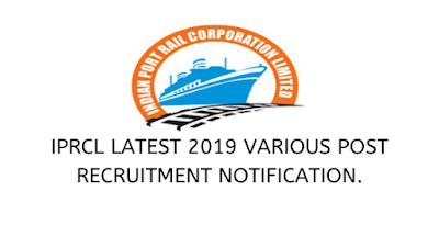 IPRRCL various post govt job vacancy,
