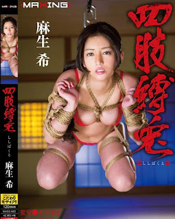 MXGS-863 Limb Bakuusagi - Lion Exposure And
