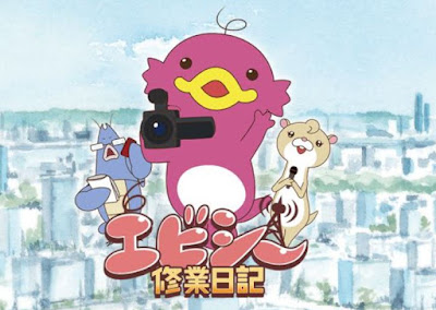 Abciee Shuugyou Nikki Episódio 3