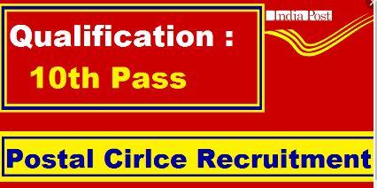 Tamilnadu Postal Circle GDS Recruitment 2019 for 4442