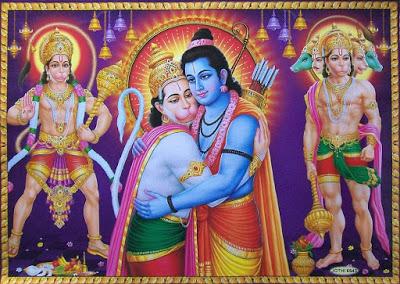 राम और हनुमान
