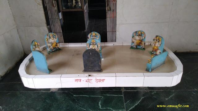 nav grah temple