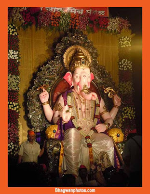 Ganpati Bappa Image