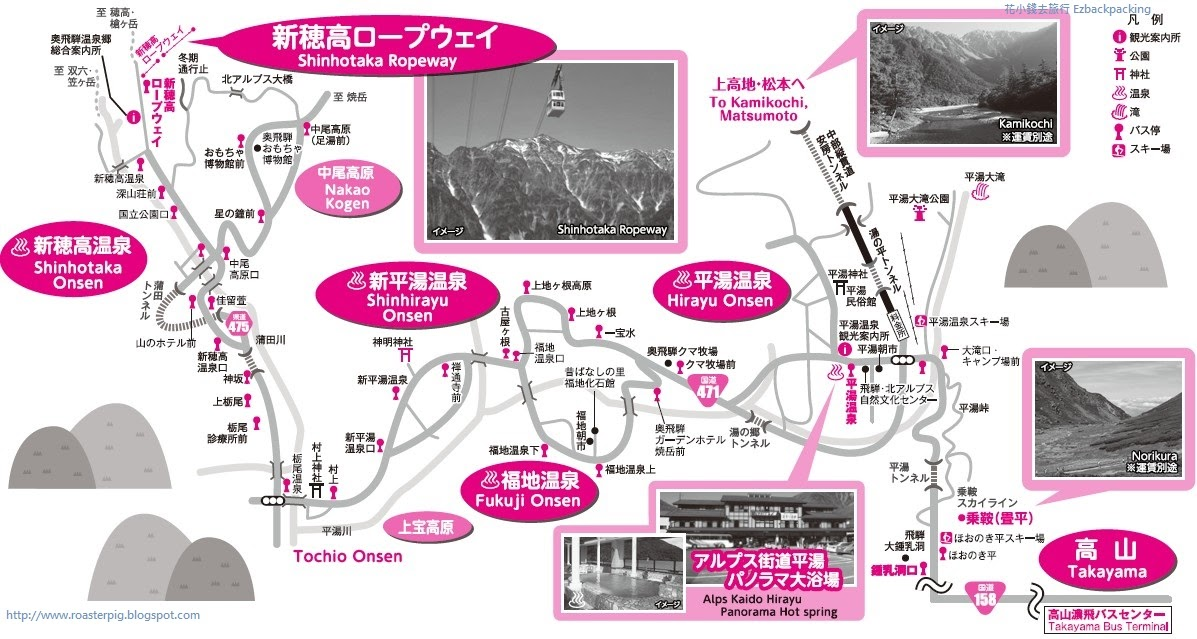 新穗高巴士路線圖