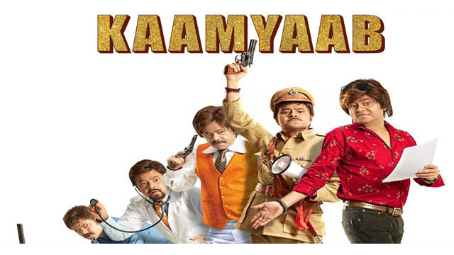 Kaamyaab (2020) Hindi Full Movie Download Free