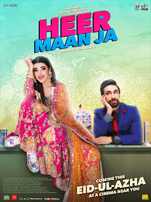 Heer Maan Ja (2019) Urdu 720p HQ HDTVRip Download