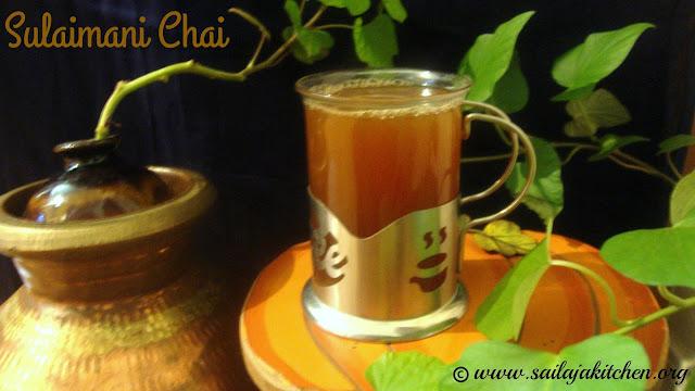 images of Sulaimani Chai Recipe / Sulaimani Chaya Recipe / Sulaimani Tea Recipe / Malabar Black Tea Recipe / Lemon Tea Recipe