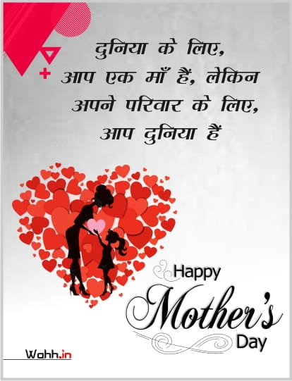 happy mothers day status